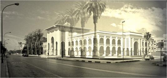 National Museum of Contemporary Art (Rabat, Morocco)
